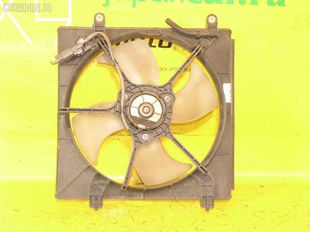 Вентилятор радиатора ДВС HONDA ACCORD CF4 F20B. Фото 1