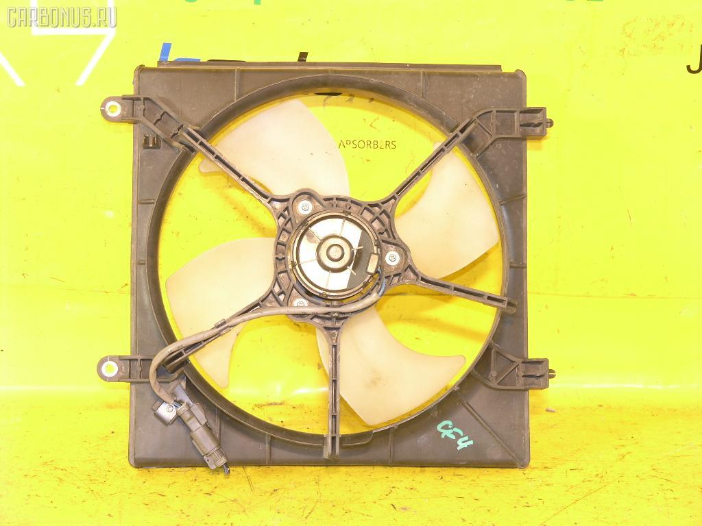 Вентилятор радиатора ДВС HONDA ACCORD CF4 F20B. Фото 3