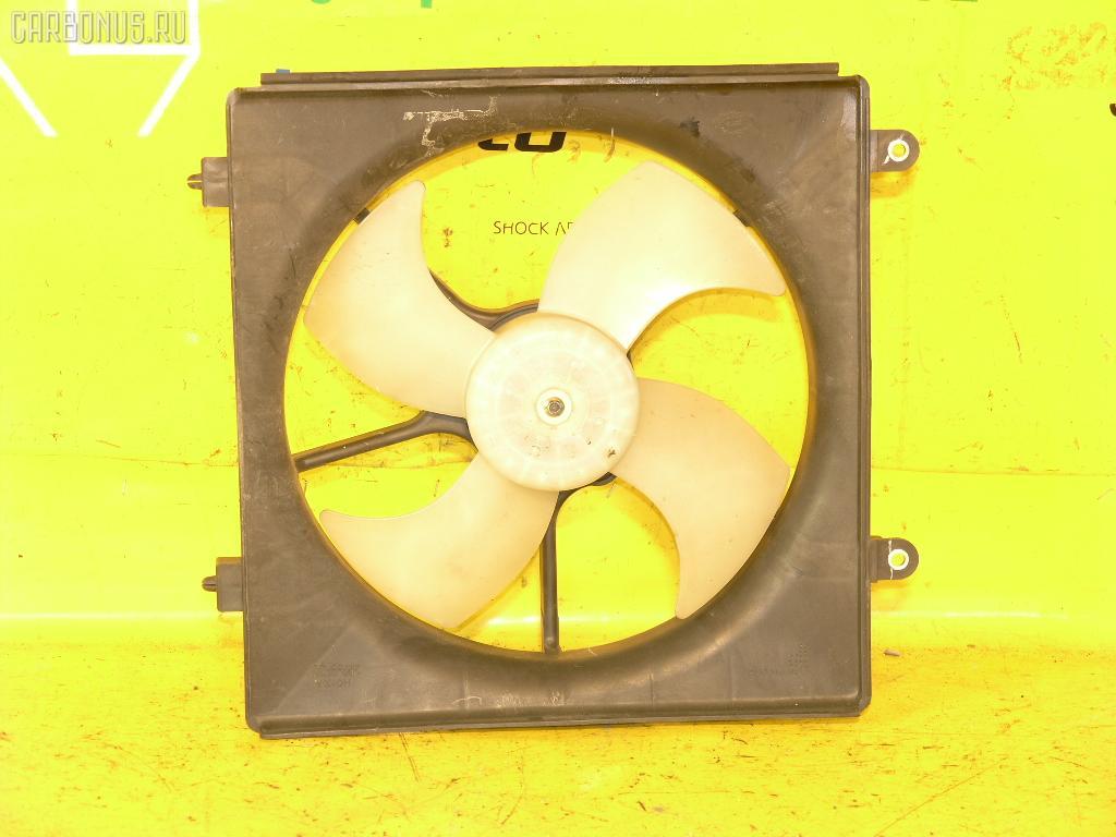 Вентилятор радиатора ДВС HONDA ACCORD CF4 F20B. Фото 4