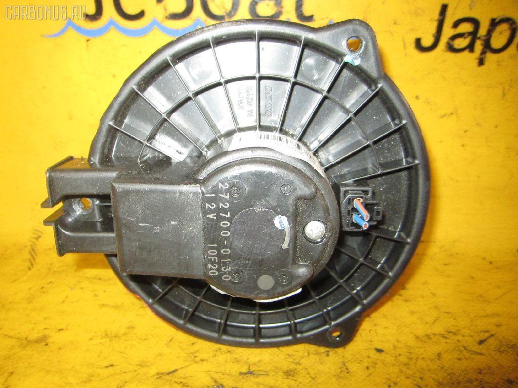 Мотор печки DAIHATSU MIRA L260S Фото 1