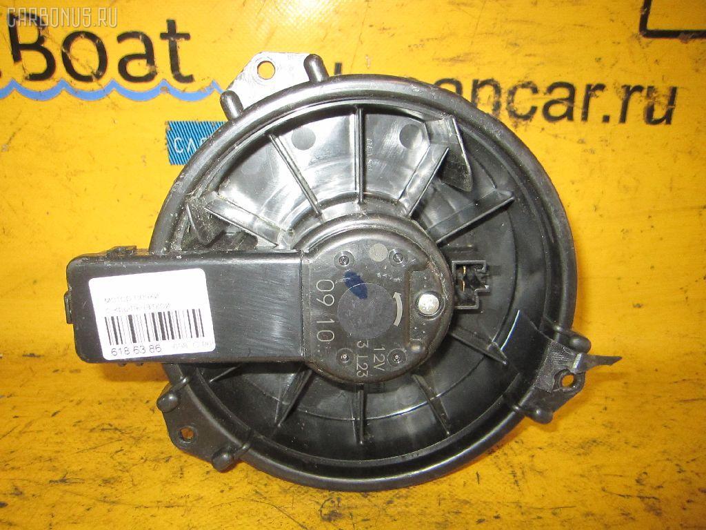Мотор печки Daihatsu Taft L375S Фото 1