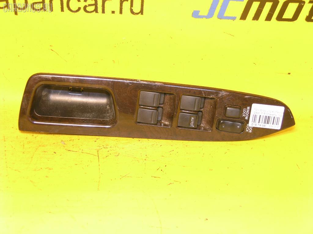 Блок упр-я стеклоподъемниками TOYOTA GX90. Фото 3
