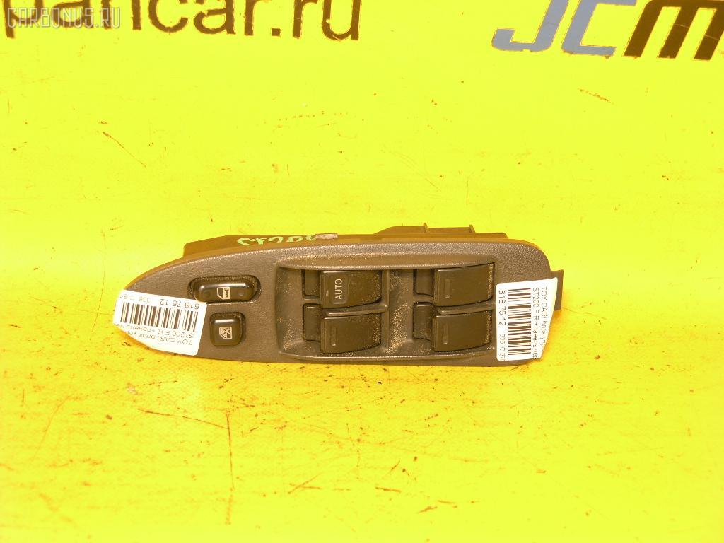 Блок упр-я стеклоподъемниками TOYOTA CARINA ED ST200. Фото 3
