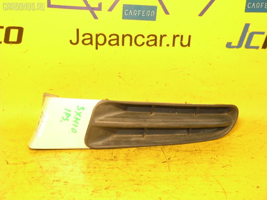 Заглушка в бампер TOYOTA IPSUM SXM10G. Фото 5