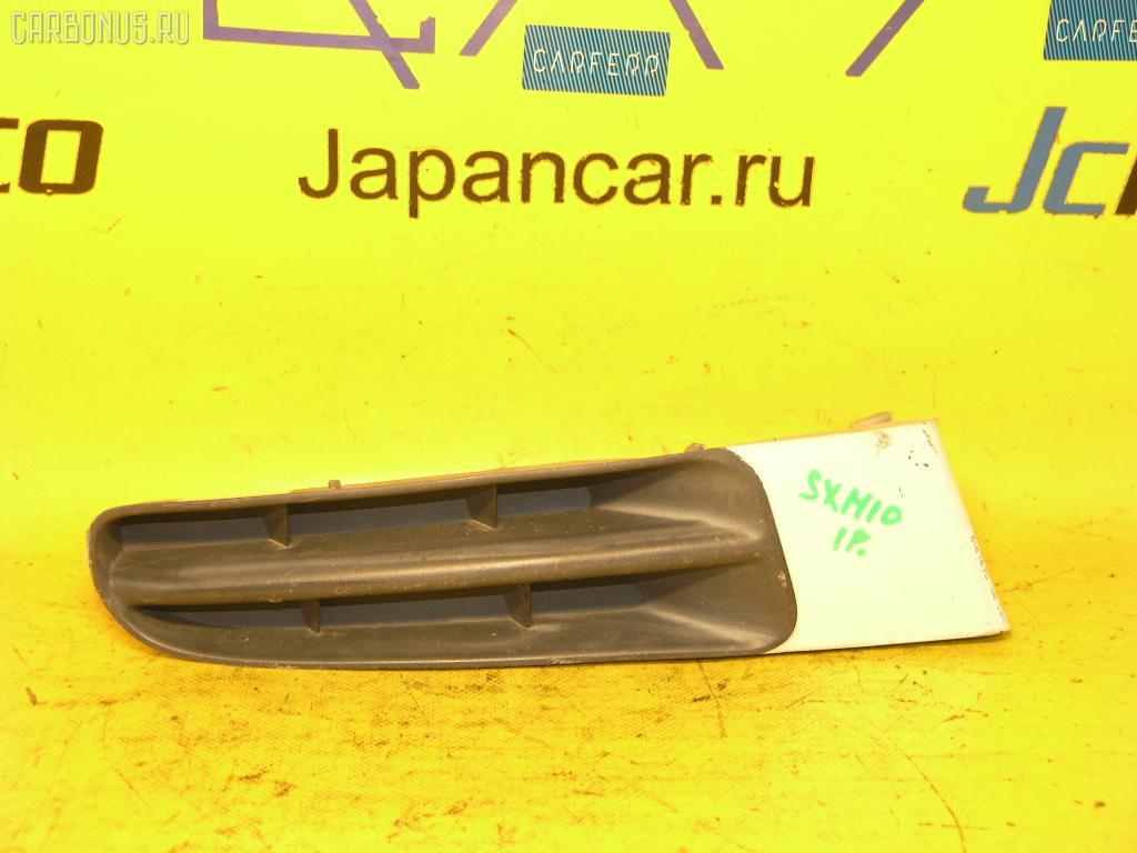 Заглушка в бампер TOYOTA IPSUM SXM10G. Фото 4