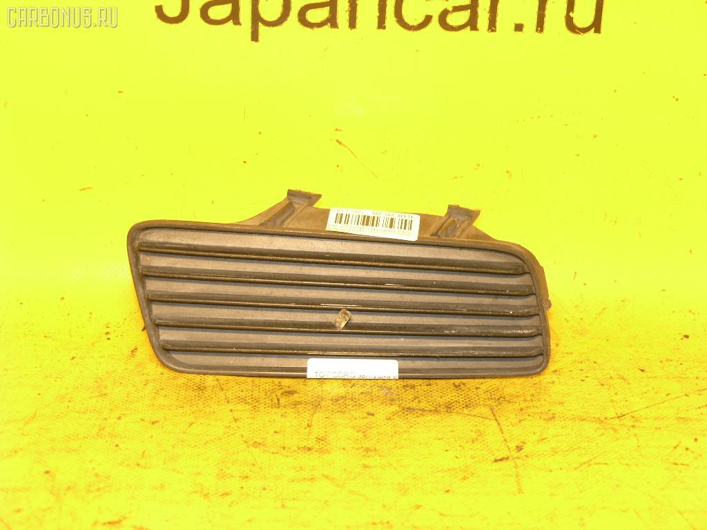Заглушка в бампер TOYOTA CORONA PREMIO ST210 Фото 1