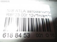 Автомагнитофон Nissan Atlas R8F23 Фото 3