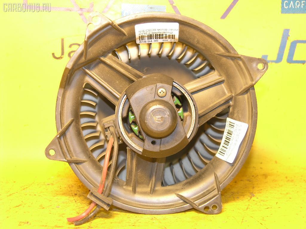 Мотор печки NISSAN CEDRIC PY32. Фото 1