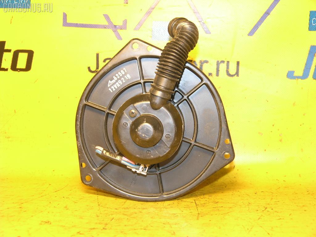 Мотор печки NISSAN PRIMERA CAMINO WAGON WQP11. Фото 1