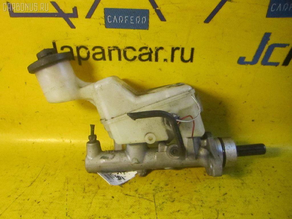 Главный тормозной цилиндр TOYOTA ALLEX NZE121 1NZ-FE. Фото 3
