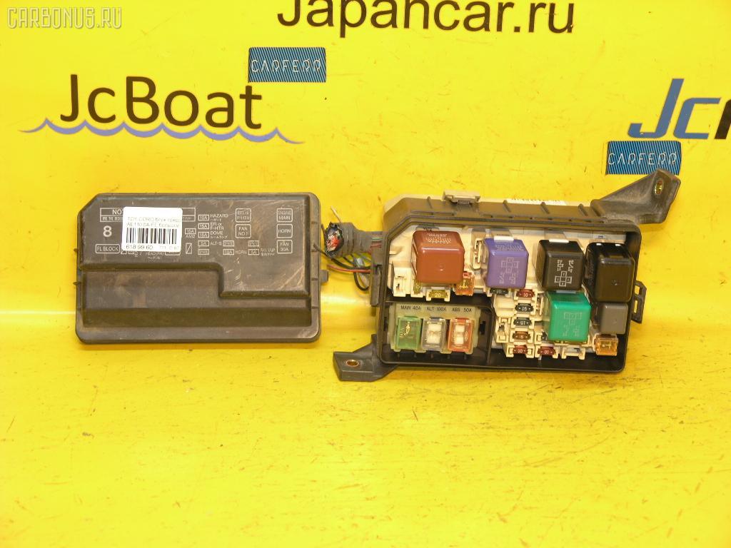 Блок предохранителей TOYOTA COROLLA AE110 5A-FE. Фото 1