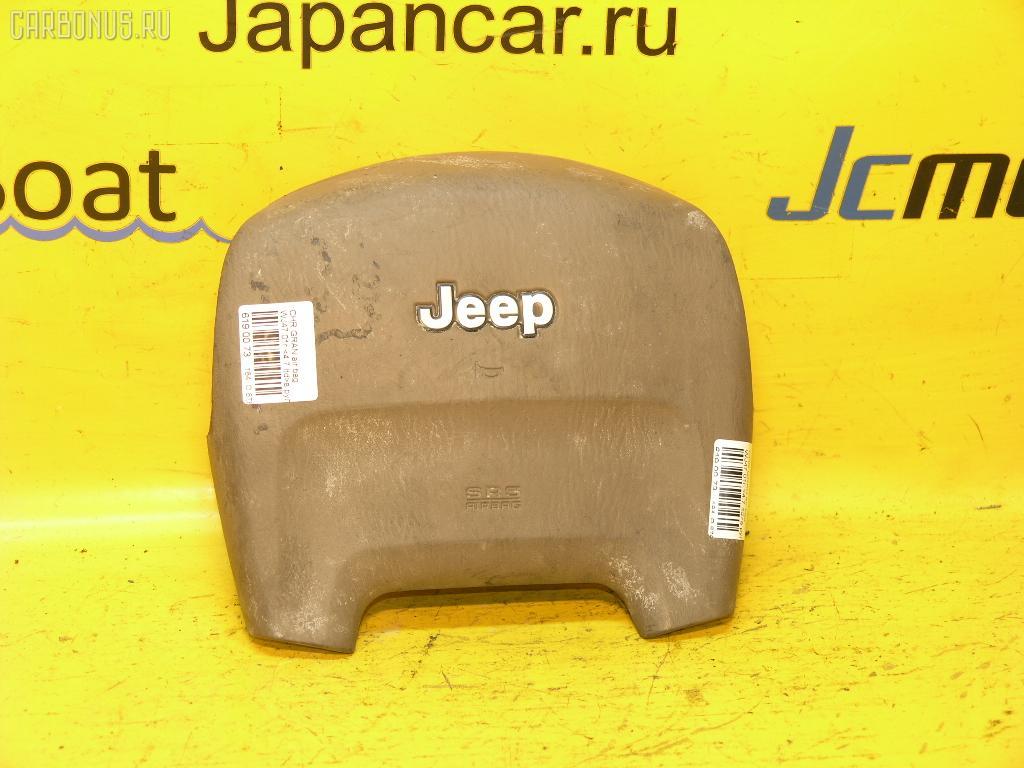 Крышка air bag JEEP GRAND CHEROKEE II WJ47 Фото 1