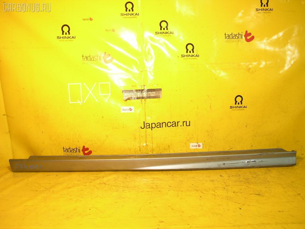 Порог кузова пластиковый ( обвес ) HONDA ACCORD CF4. Фото 9