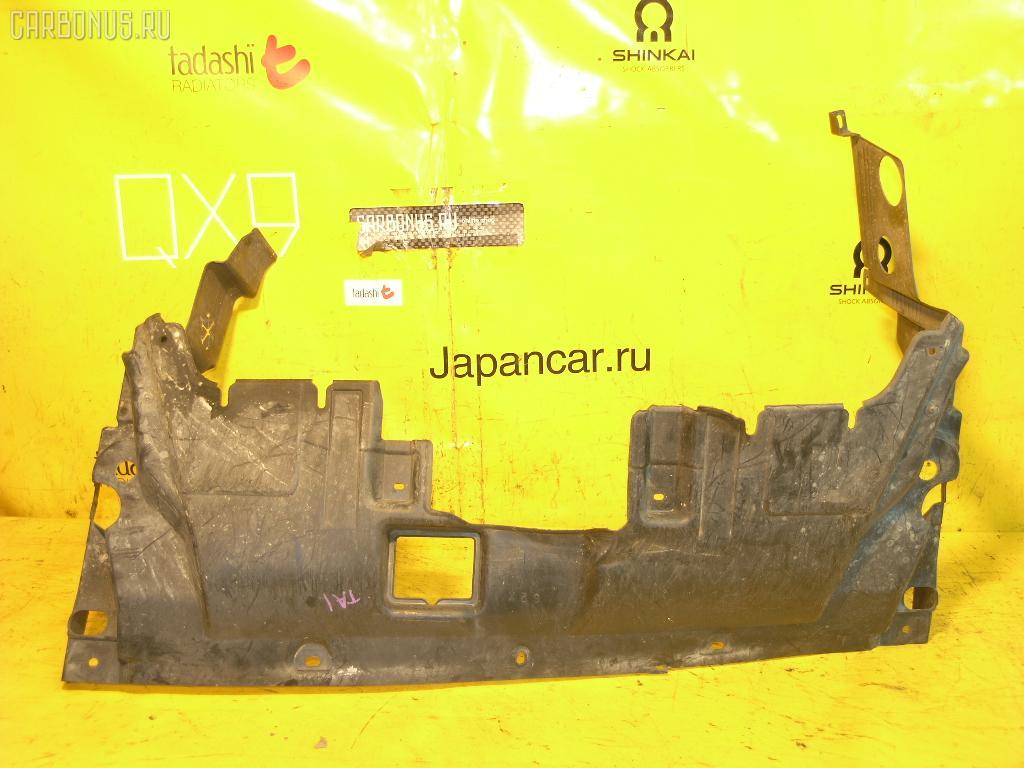 Защита двигателя HONDA AVANCIER TA1 F23A. Фото 5