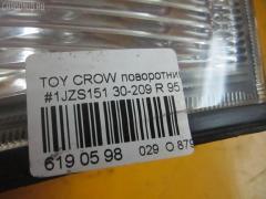 Поворотник к фаре Toyota Crown JZS151 Фото 4