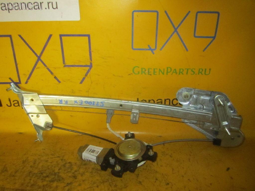 Стеклоподъемный механизм TOYOTA CORONA EXIV ST200. Фото 6