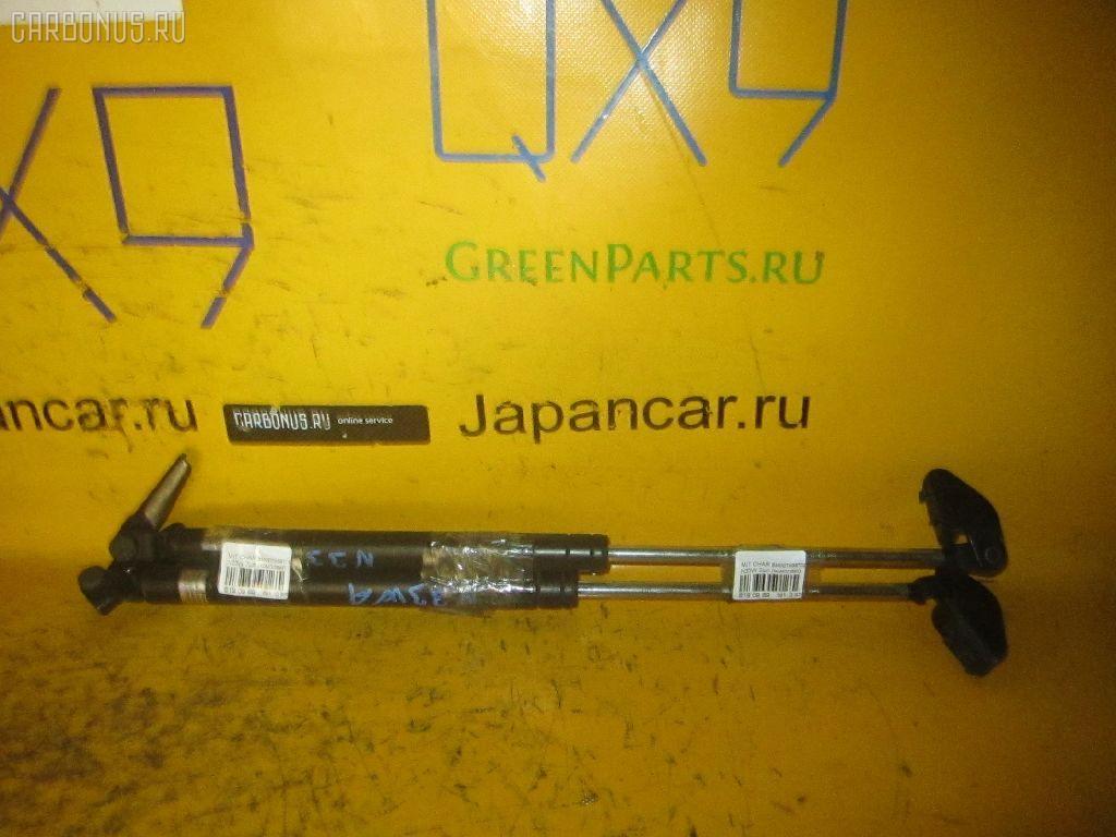 Амортизатор двери MITSUBISHI CHARIOT N33W Фото 1