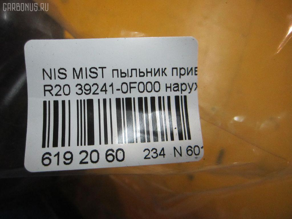 Пыльник привода NISSAN MISTRAL R20 Фото 2