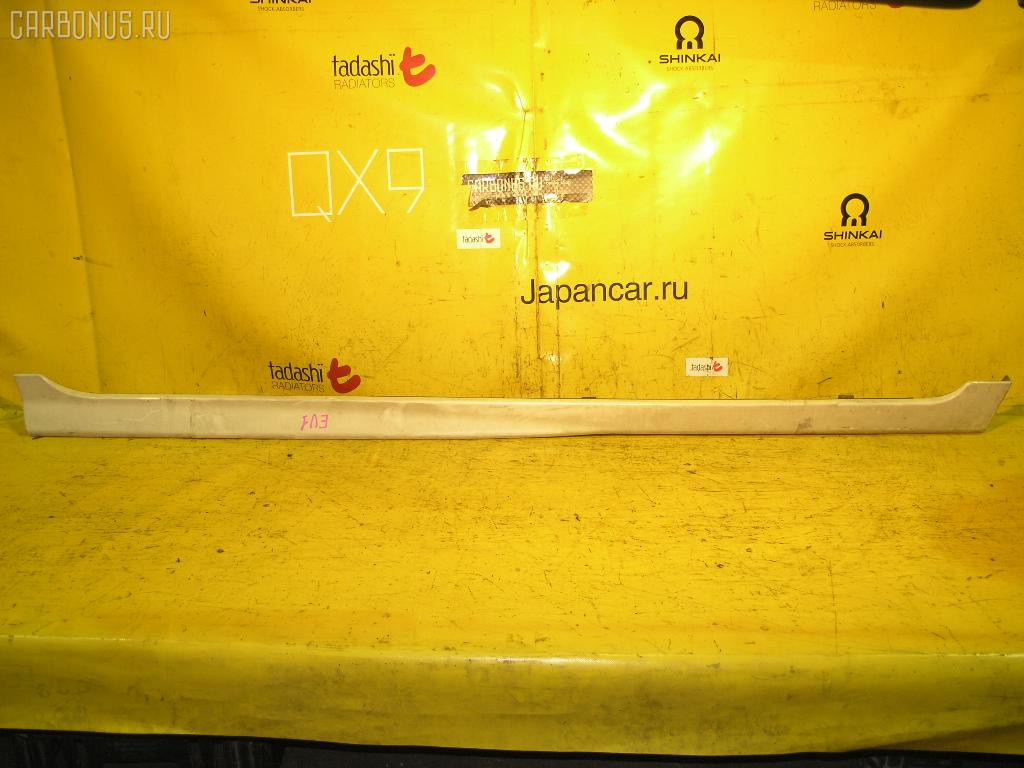 Порог кузова пластиковый ( обвес ) HONDA CIVIC EU1. Фото 5
