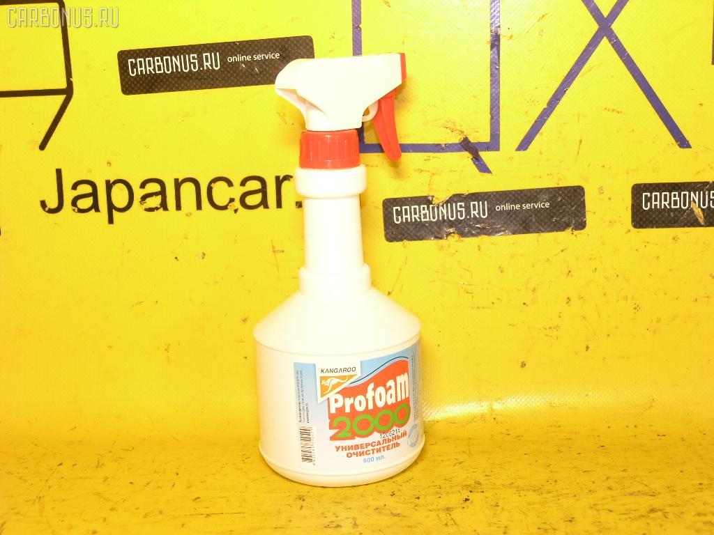 Автокосметика для салона PROFOAM 2000. Фото 7