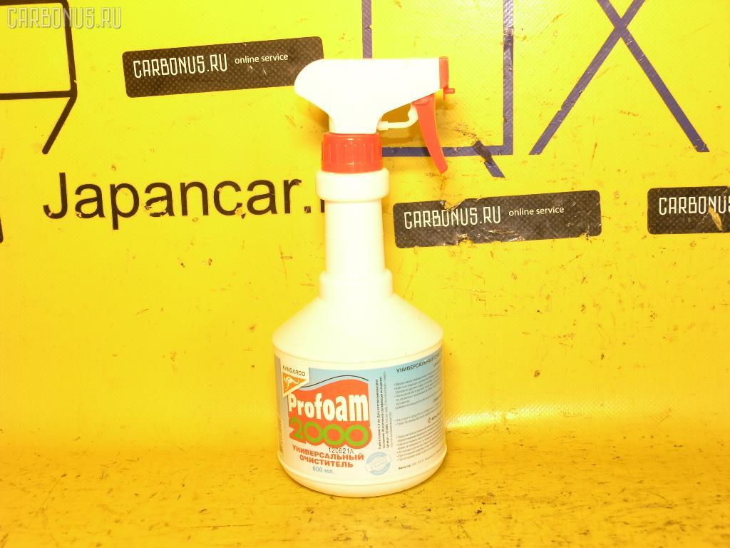 Автокосметика для салона PROFOAM 2000. Фото 8