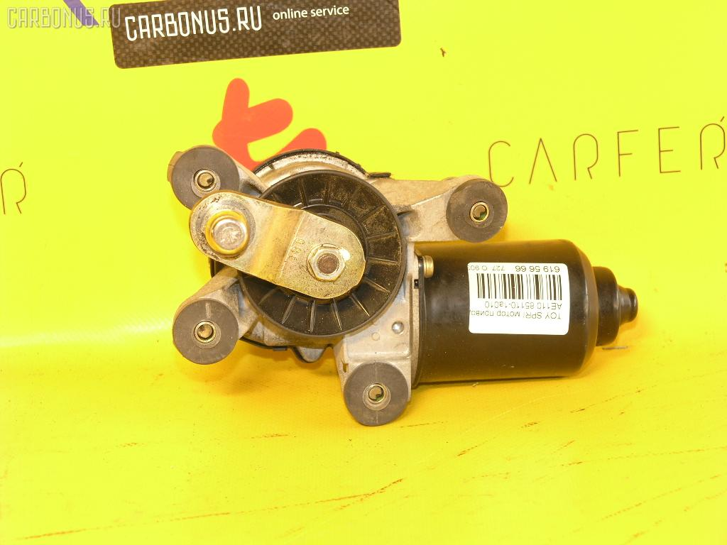 Мотор привода дворников TOYOTA SPRINTER AE110. Фото 1