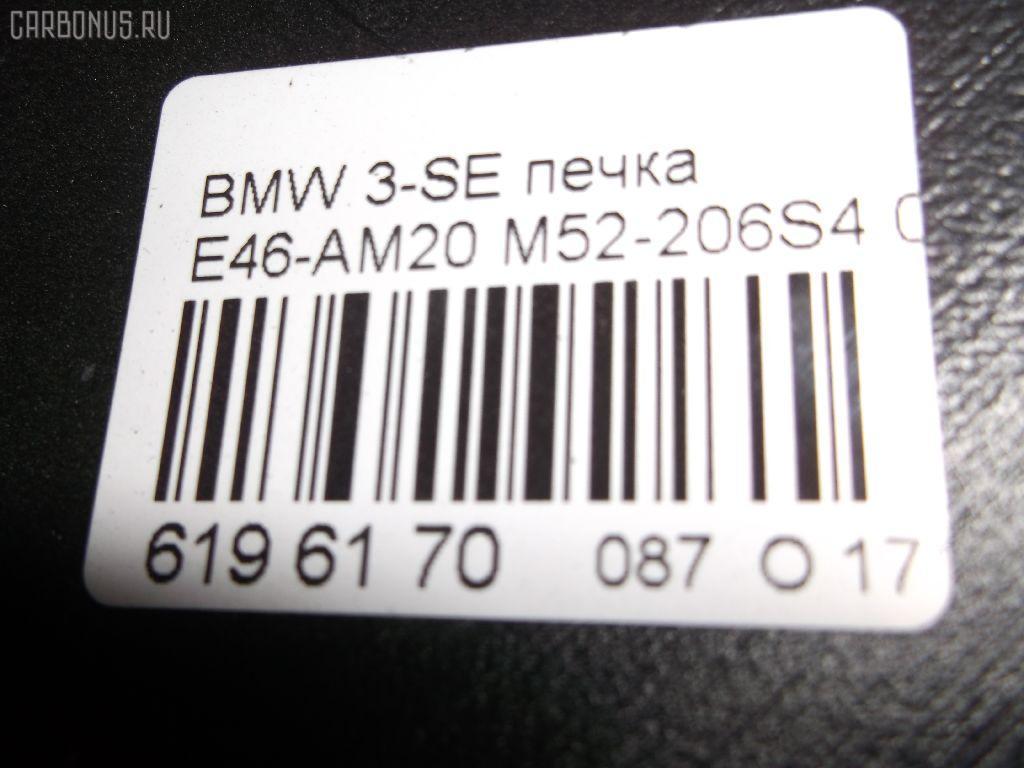 Воздуховод печки BMW 3-SERIES E46-AM12 M52-206S4 Фото 2