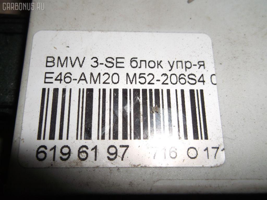 Блок управления зеркалами BMW 3-SERIES E46-AM12 M52-206S4 Фото 3
