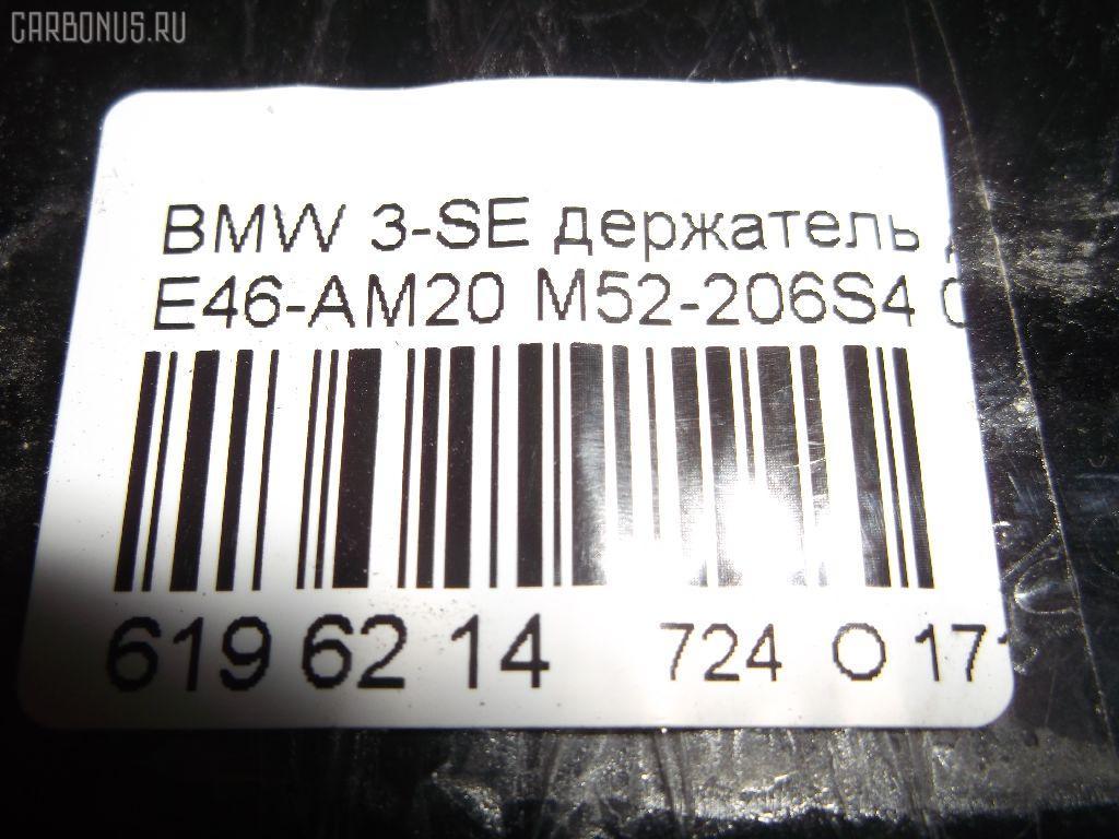 Держатель дворника BMW 3-SERIES E46-AM12 Фото 2