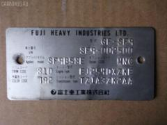 Щуп SUBARU FORESTER SF9 EJ254 Фото 2