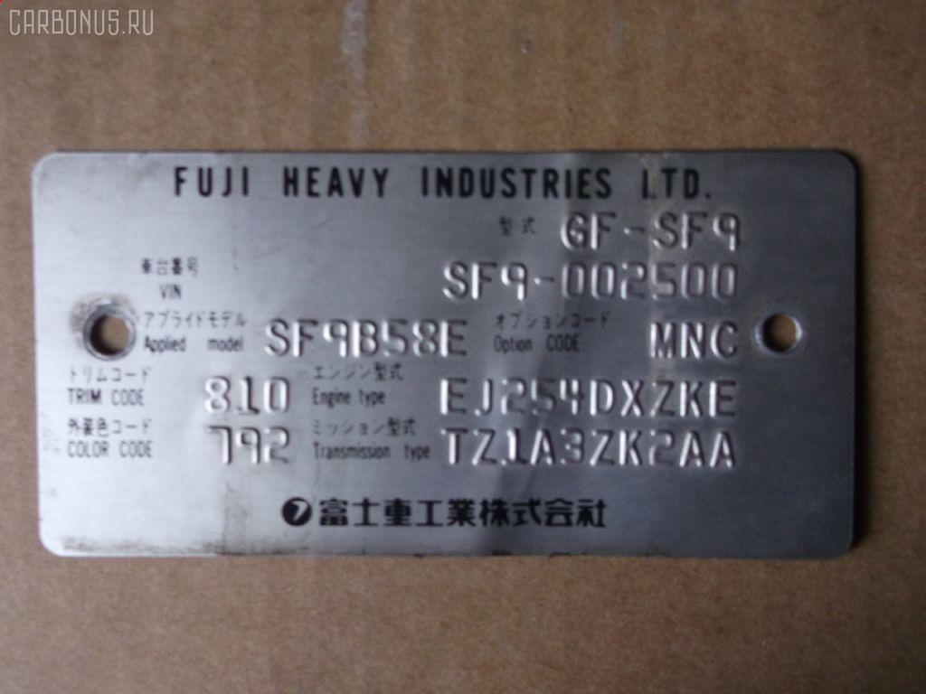 Тросик газа SUBARU FORESTER SF9 EJ254 Фото 3