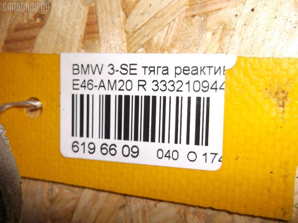 Крепление редуктора BMW 3-SERIES E46-AM12 M52-206S4 Фото 2