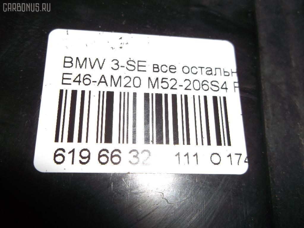 Защита антигравийная BMW 3-SERIES E46-AM12 M52-206S4 Фото 3