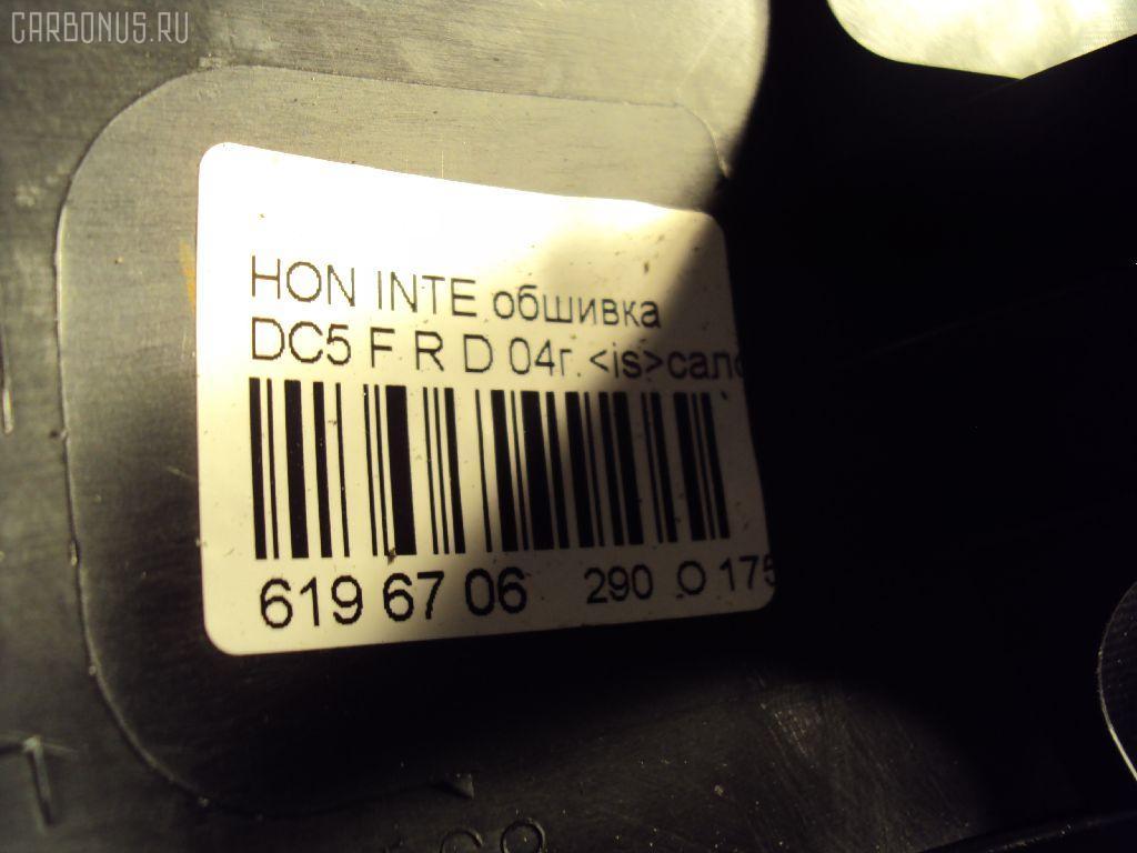 Обшивка салона HONDA INTEGRA DC5 Фото 4