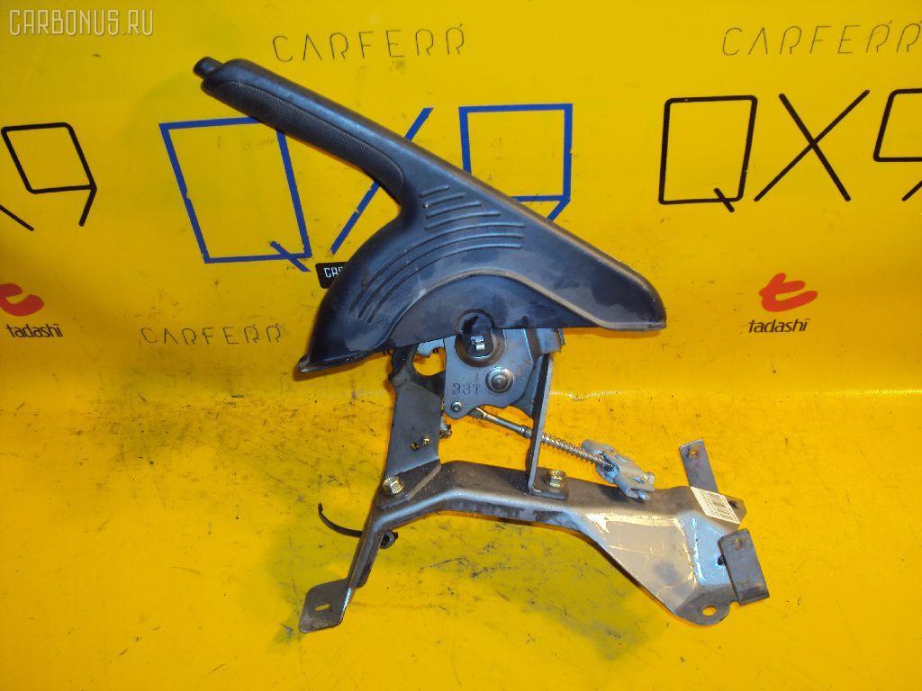 Рычаг стояночного тормоза HONDA INTEGRA DC5 Фото 2