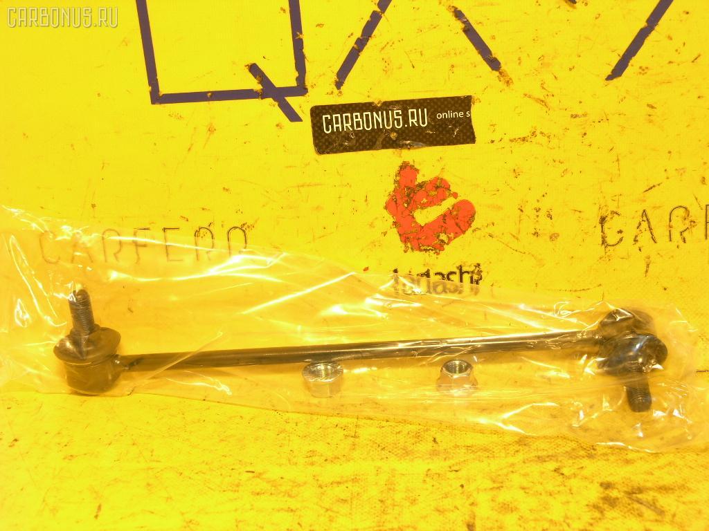 Линк стабилизатора HONDA FIT ARIA GD6. Фото 4