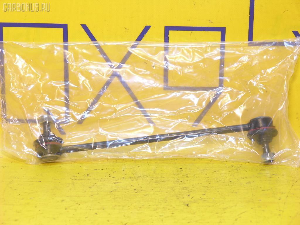 Линк стабилизатора Mazda Familia BJ5P Фото 1