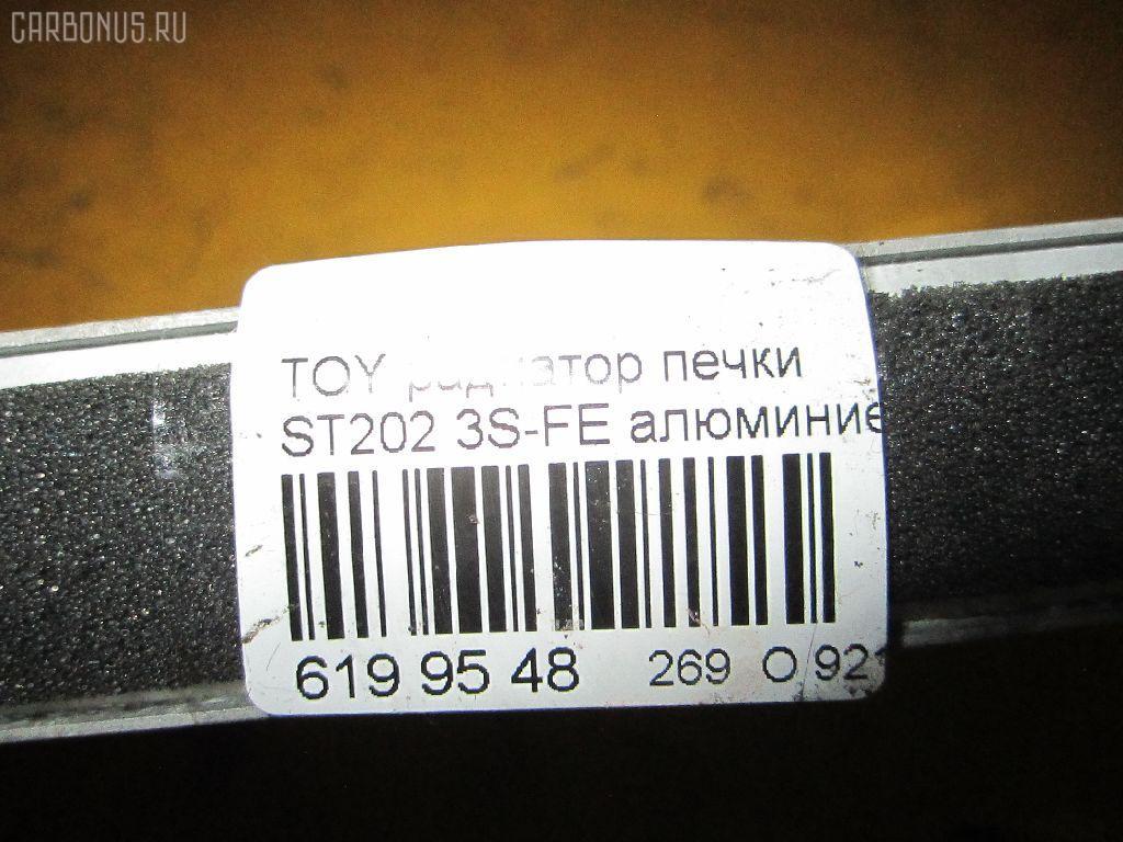 Радиатор печки TOYOTA ST202 3S-FE Фото 7