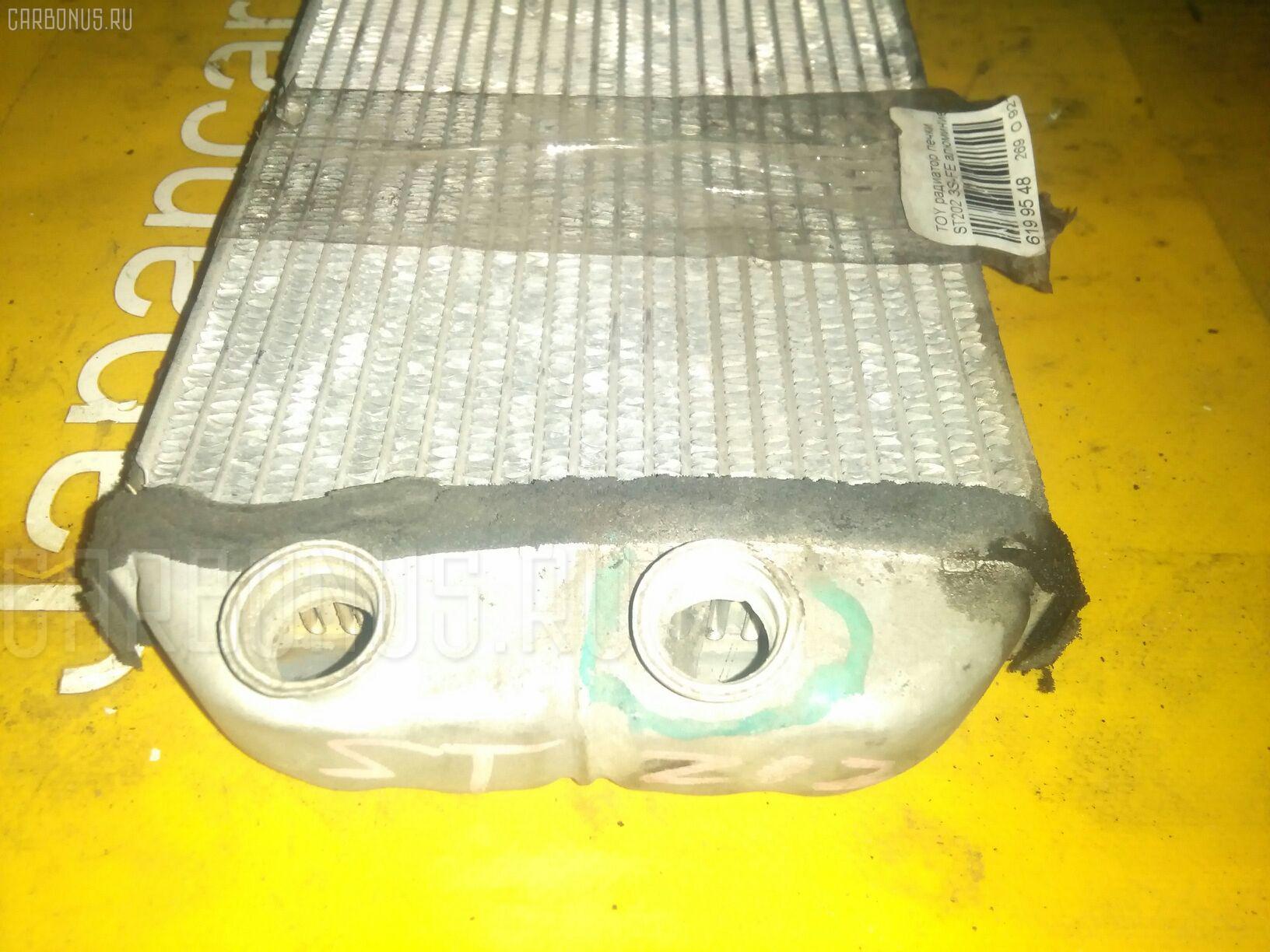 Радиатор печки TOYOTA ST202 3S-FE Фото 2