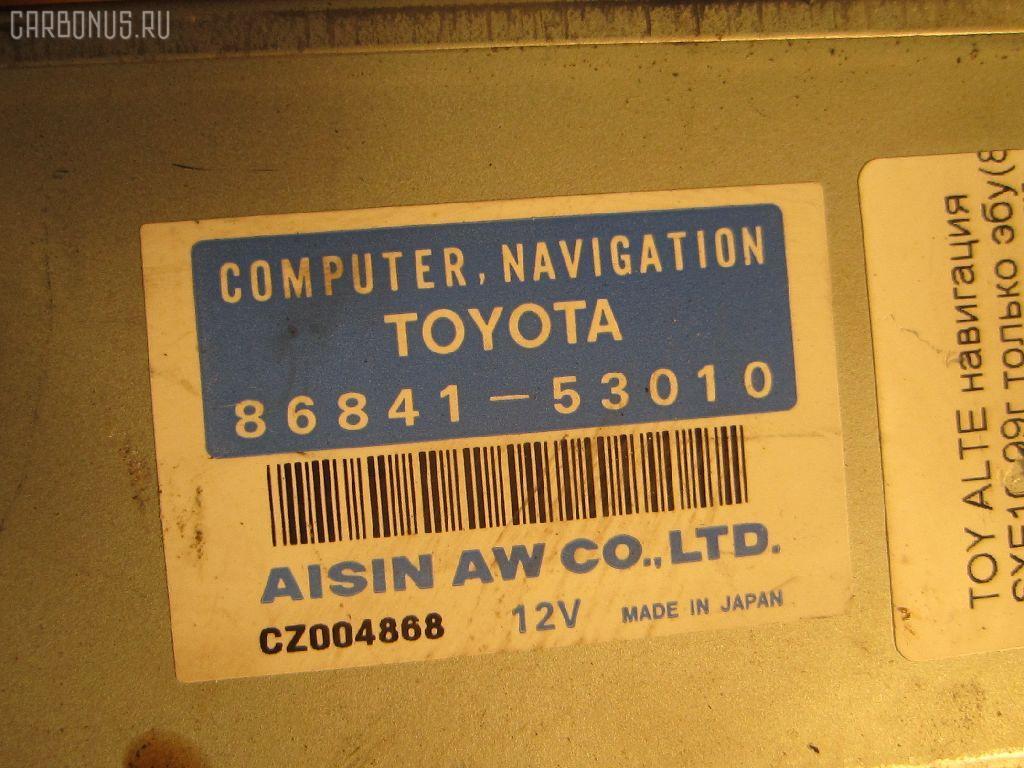 Навигация TOYOTA ALTEZZA SXE10 Фото 1
