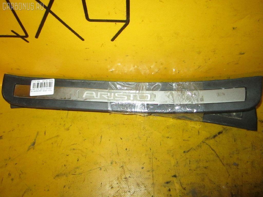 Накладка на порог салона Toyota Aristo JZS161 Фото 1