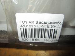 Решетка вентиляционная Toyota Aristo JZS161 Фото 3