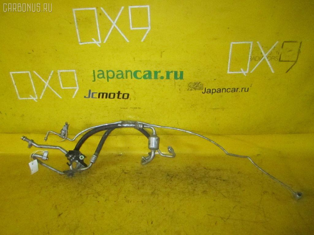 Шланг кондиционера Фото 1