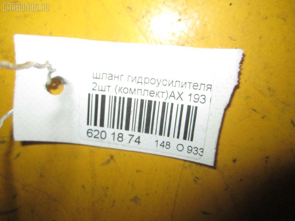 Шланг гидроусилителя OPEL ASTRA G W0L0TGF35 X18XE1 Фото 2