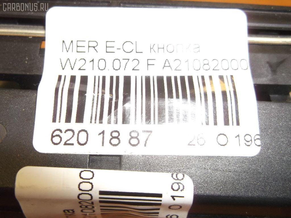 Блок кнопок MERCEDES-BENZ E-CLASS W210.072 Фото 4
