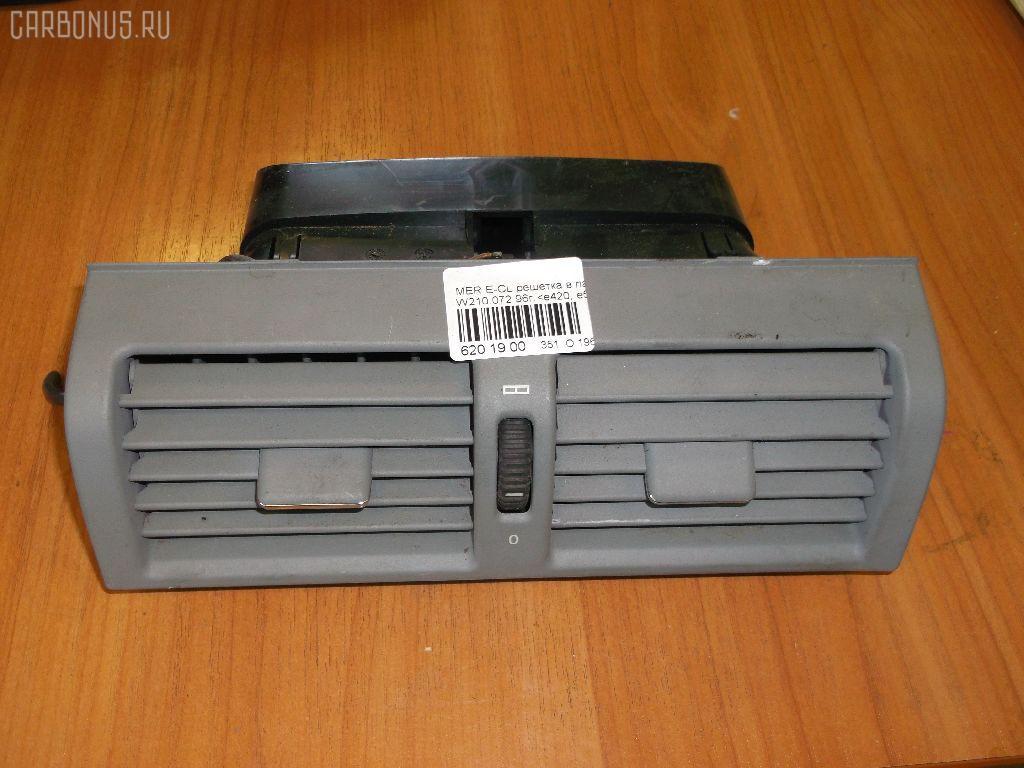 Дефлектор MERCEDES-BENZ E-CLASS W210.072. Фото 1