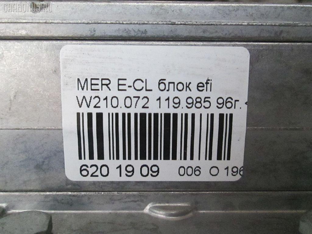 Блок EFI MERCEDES-BENZ E-CLASS W210.072 119.985 Фото 4