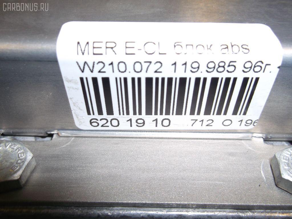 Блок ABS MERCEDES-BENZ E-CLASS W210.072 119.985 Фото 7