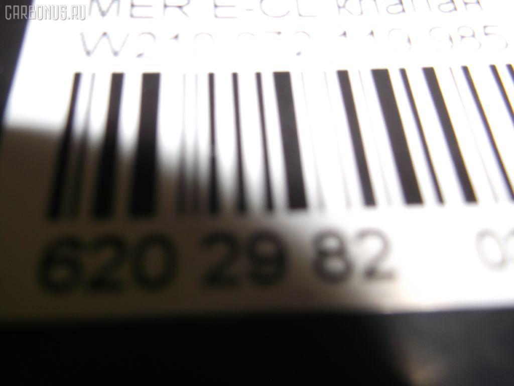 Ресивер MERCEDES-BENZ E-CLASS W210.072 Фото 3
