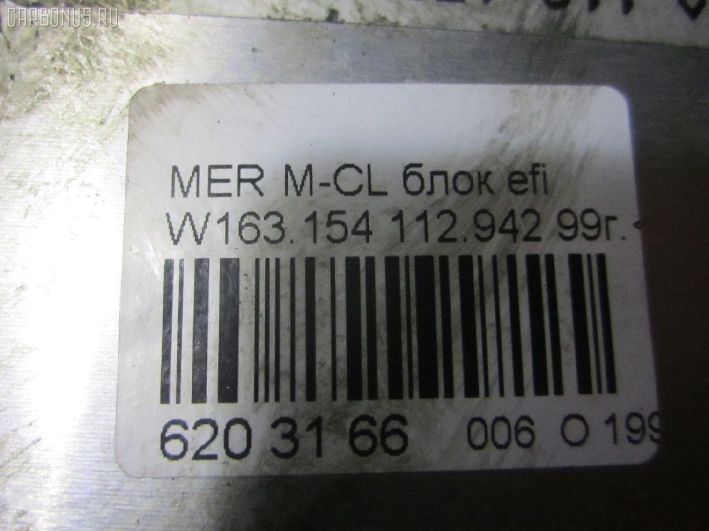Блок EFI MERCEDES-BENZ M-CLASS W163.154 112.942 Фото 5